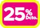 25% ofertas sos marzo piel
